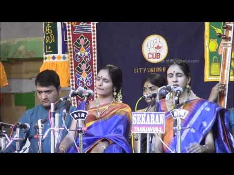Ragam Bhairavi – Smt.Ranjani. Smt.Gayathri