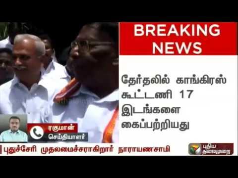 V-Narayanasamy-announced-as-Puducherry-Chief-Minister