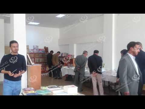 معرض للكتاب بكلية التقنية الطبية في طبرق