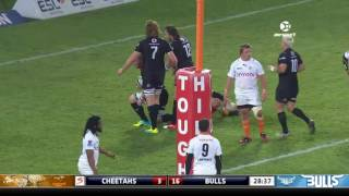 Cheetahs v Bulls Rd.16 2016 | Super Rugby Video Highlights