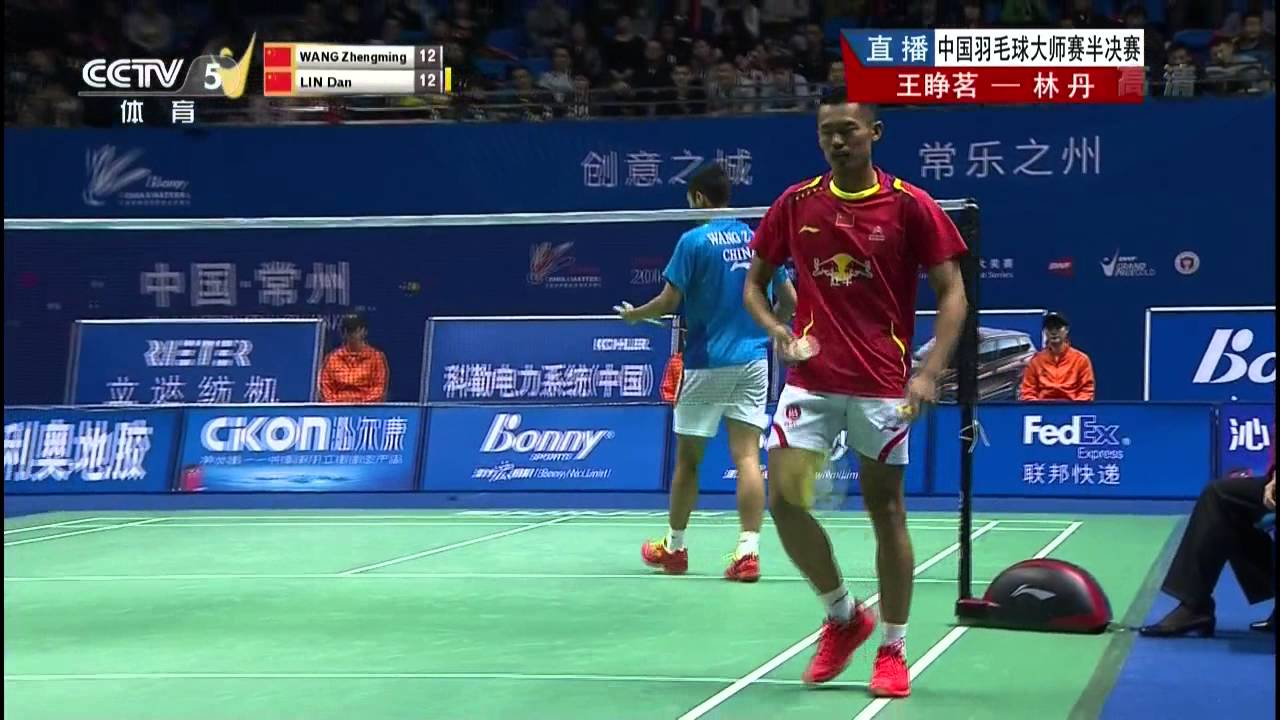 [HD] SF – MS – Lin Dan vs Wang Zhengming – 2014 China Masters Grand Prix Gold