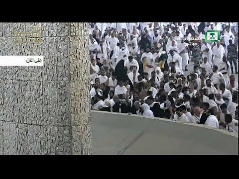 Μέκκα: Χιλιάδες πιστοί «λιθοβόλησαν τον σατανά»