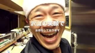 動画で紹介~宴会におすすめ編~