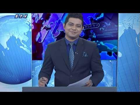 01 Am News || রাত ০১ টার সংবাদ || 16 January 2020 || ETV News