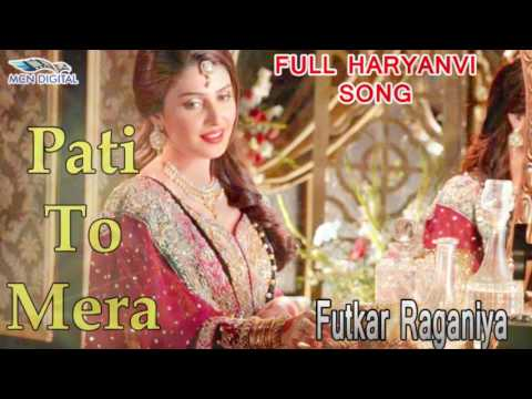 Video Pati To Mera Song I FUTKAR RAGANIYA I Latest Haryanvi Songs I Haryanvi Hot Songs I download in MP3, 3GP, MP4, WEBM, AVI, FLV January 2017
