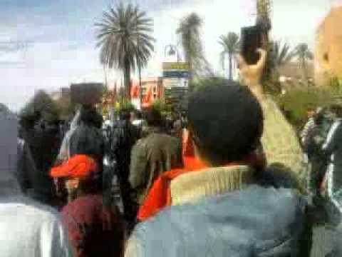 Modahara Silmiya 100 A Marrakech Au Marroc