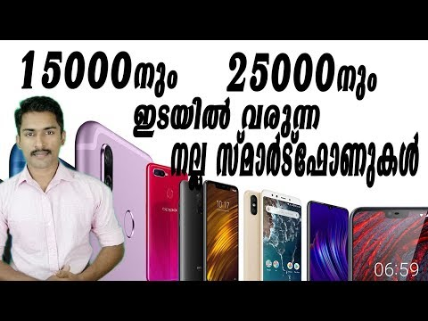 Best smartphones between Rs  15000 and 25000