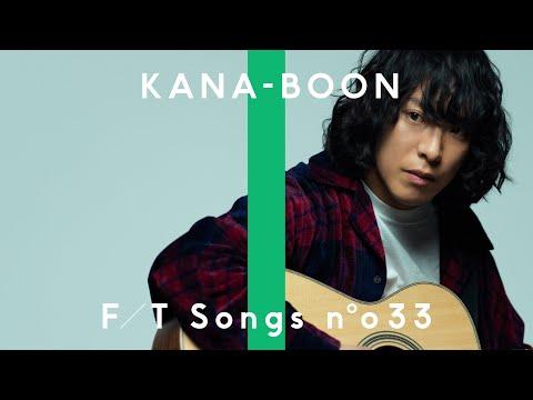 , title : 'KANA-BOON(谷口鮪)- マーブル / THE FIRST TAKE'
