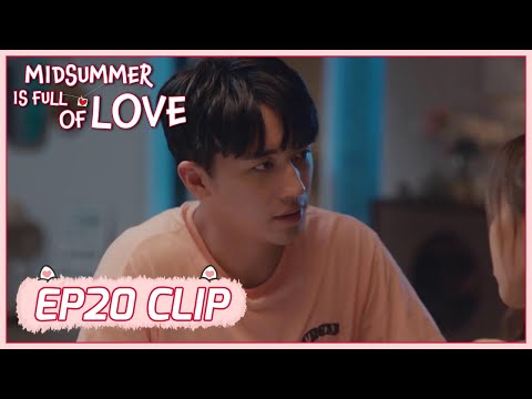 【Midsummer Is Full of Love】EP20 Clip   It's funny that he pretends not to be jealous   仲夏满天心 ENG SUB