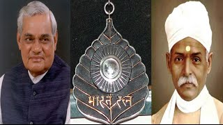 Former PM Vajpayee to Receive Bharat Ratna at Home Today