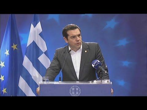 Αλ.Τσίπρας: Ευρύτατη αλληλεγγύη και απόλυτη εμπιστοσύνη στην Ελλάδα από τους εταίρους
