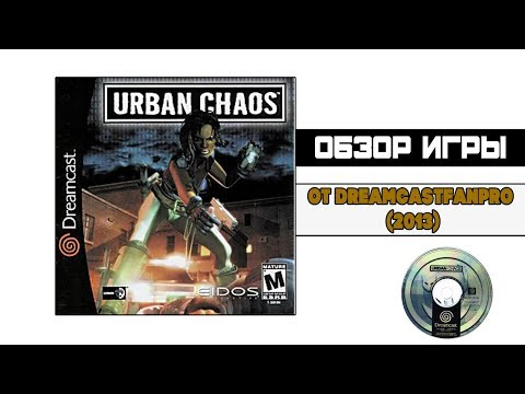 urban chaos dreamcast review