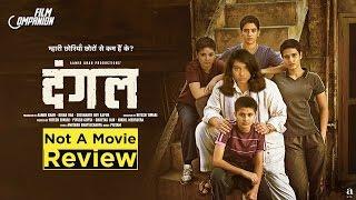 Video Dangal | Not A Movie Review | Sucharita Tyagi MP3, 3GP, MP4, WEBM, AVI, FLV April 2019