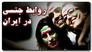مستند جنجالی خیال پرست از پشت پرده مافیای جنسی در ایران  بدون سانسور