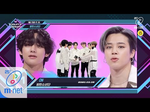 [ENG sub] Top in 1st of March, 'BTS' with 'ON', Encore Stage! (in Full) M COUNTDOWN 200305 EP.655