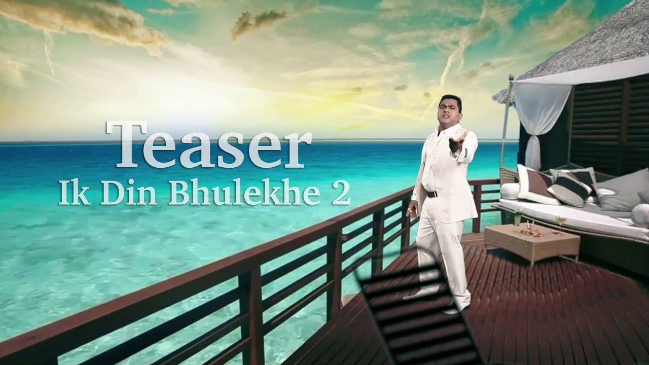Ik Din Bhulekhe 2 Song Teaser By Ranjit Rana