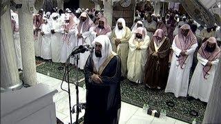 HD| 2nd Tahajjud Makkah Ramadan 2013 Sheikh Baleela