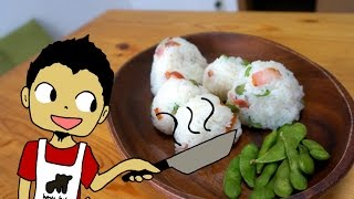 This is a nice, easy recipe for one of my favorite types of onigiri (rice balls). Please try making this at home! One-time donation (to support the creation of videos): http://howibecametexan.com/donate/Monthly support via Patreon: https://www.patreon.com/TexaninTokyoBuy my comic books: https://www.etsy.com/shop/TexaninTokyoMy comics (on Amazon): http://goo.gl/5SzZCrMy comics (on my blog): http://howibecametexan.com/latest_blog_posts/Ryosuke's blog / 漫画/Manga / (日本語/Japanese/ver): http://gaijinwifegaijinlife.hatenablog.com/------------------------------------------------------------------------------------------My blog: http://howibecametexan.com/Facebook: https://www.facebook.com/TexaninTokyoTwitter: https://twitter.com/texan_in_tokyo