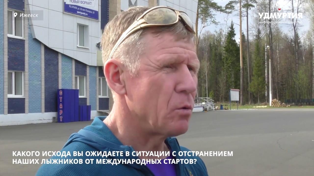 Олег Перевозчиков: шансы на попадание в сборную России есть у всех спортсменов