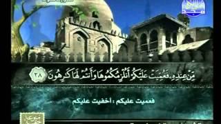 الجزء 12 الربعين 1 و2  : الشيخ عبد الباسط عبد الصمد