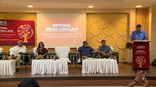 Valedictory Ceremony - National Media Conclave 2017 - Video Report