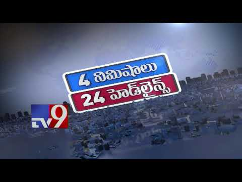 4 Minutes 24 Headlines || Top Trending Worldwide News || 26-11-2017 - TV9