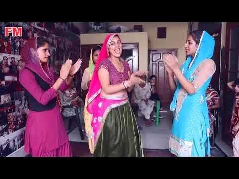 Video Haryanvi desi geet song download in MP3, 3GP, MP4, WEBM, AVI, FLV January 2017