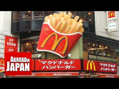 Video McDonald's Japan's: Extreme Burgers download in MP3, 3GP, MP4, WEBM, AVI, FLV January 2017