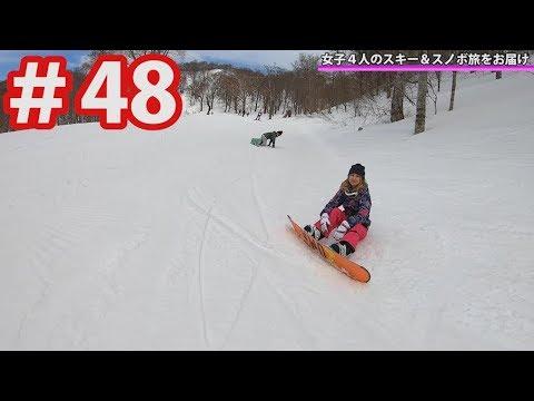【群馬温泉スキー旅行編】#48 スキー場の一番上から初心者が …