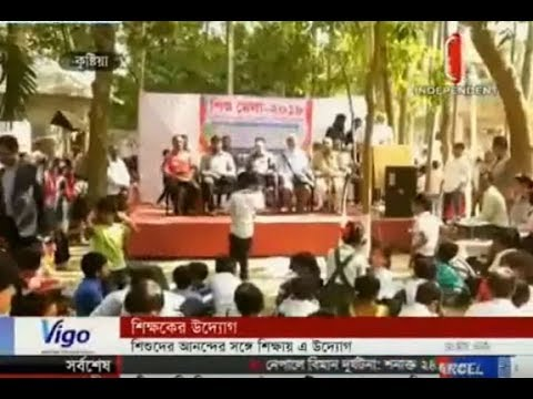 Teachers taking initiative to build schools adjacent to homes (19-03-2018)