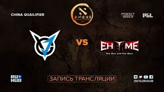 VGJ Thunder vs EHOME, DAC CN Qualifier [Adekvat, LighTofHeaveN]