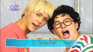 Invincible Youth 2 | 청춘불패 2 - Ep.37: BEAST Visits Invincible B&B