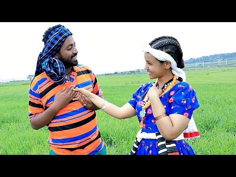 Efrem Gebremichael - Tadye | ታድዬ - New Ethiopian Music 2017