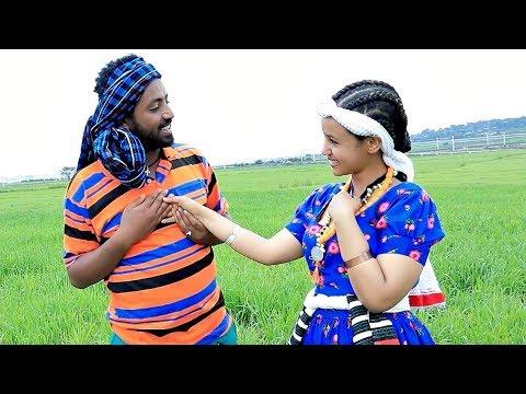 Efrem Gebremichael - Tadye | ታድዬ - New Ethiopian Music 2017
