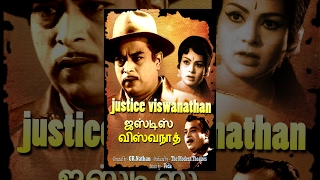 Justice Viswanathan (Full Movie) - Watch Free Full Length Tamil Movie Online