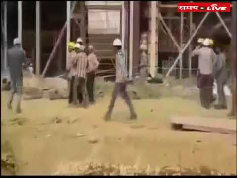 4 laborers died and more than 100 injured by boiler burst in NTPC in UP