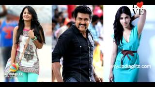 Singam 3 || S 3 2017 NEW (S-3|images)