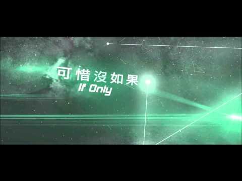 可惜没如果 - 林俊杰  COVER by jtai