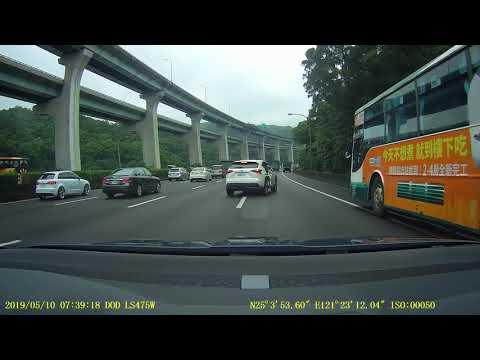 國1北上 林口下坡路段 大貨車 追撞 車禍