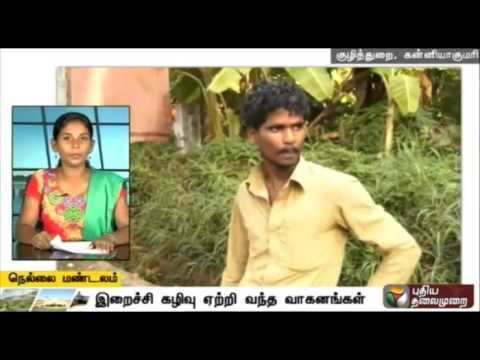 A-Compilation-of-Nellai-Zone-News-17-03-16-Puthiya-Thalaimurai-TV