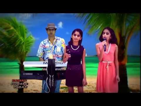 Video MOG TUZO KITHLO ASHELOM♪PEARL SALDANHA & CHARLENE FERNANDES♪ DESERT FLOWERS-4 DUBAI♪DAIJIWORLD247♪ download in MP3, 3GP, MP4, WEBM, AVI, FLV January 2017