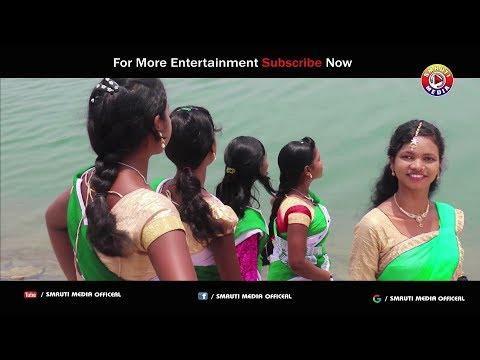 Video New Ho Munda Video Song 2018 E suna Miru Re download in MP3, 3GP, MP4, WEBM, AVI, FLV January 2017