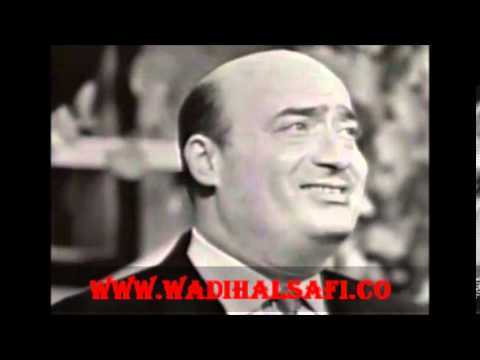 Wadih Alsafi - Mhla alsyfye - وديع الصافي اغنية ما احلى الصيفية
