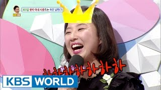 Video Servant husband that does everything for the queen wife! [Hello Counselor / 2017.05.15] MP3, 3GP, MP4, WEBM, AVI, FLV Januari 2019