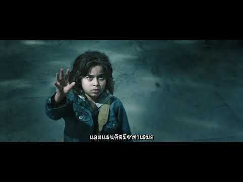 Aquaman - True Heir  15 Sec TV Spot (ซับไทย)