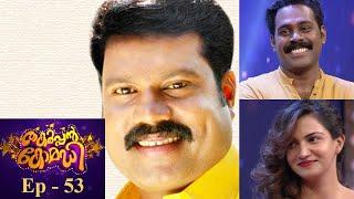 Video Thakarppan Comedy   EP- 53 - Senthil & Honey Rose to create an hailstorm on the floor MP3, 3GP, MP4, WEBM, AVI, FLV Oktober 2018