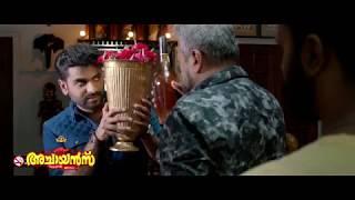 Achayans Deleted Scene Jayaram