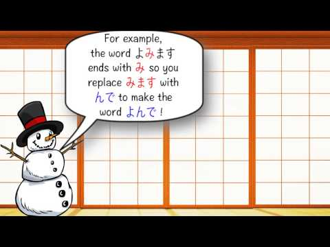 Te Form Song   Japanese Verb Conjugation Mp3