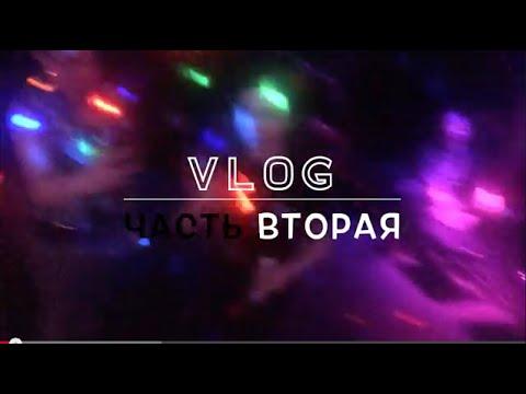 Vlog ?????? ?????;) / ??????? ? Axl Smith/ ?? ?????? tekijä: Julai FI