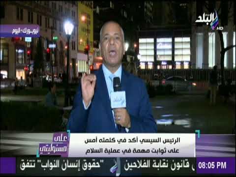 العرب اليوم - شاهد: حال
